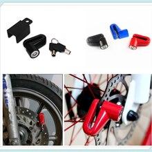 Мотоцикл Скутер велосипед колеса безопасности Противоугонный замок для тормозного диска для SUZUKI GSXR600 GSXR750 B-KING GSXR1000 GSXR600