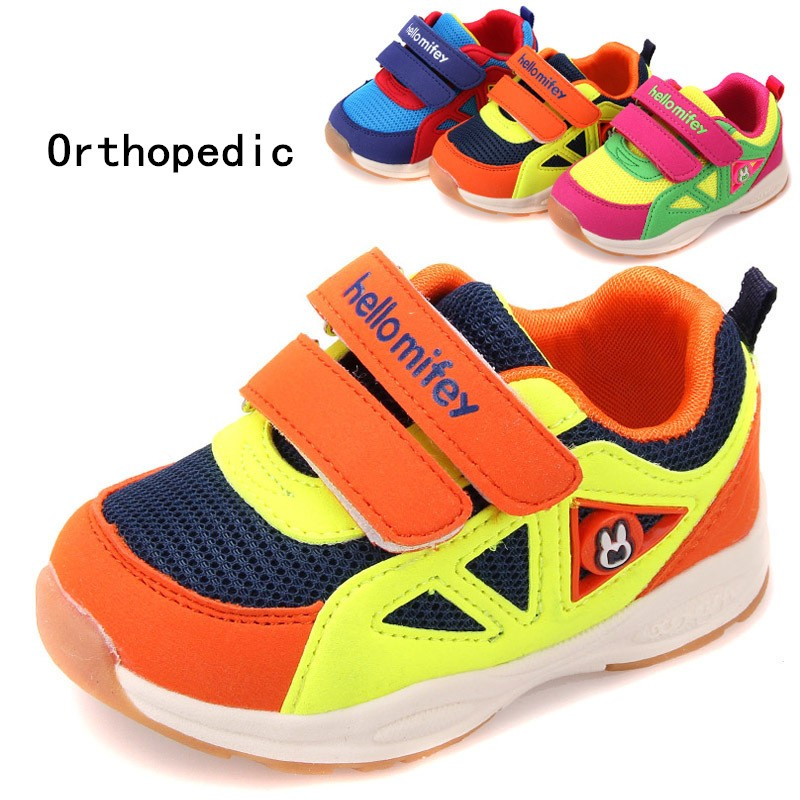 NEW  1pair Brand Baby Sneakers Children BOY GIRL Rubber Shoes lOVELY Super Quality Kids Shoes