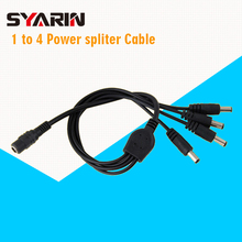 cable splitter for CCTV Cameras with 1 Female to 4 Male DC Power feed TE-G02CAB