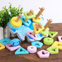 2018 New Wooden Children's Toy Cartoon Elephant Shaped Columns Geometric Blocks Five Columns Kids Gifts Toys Shape Education