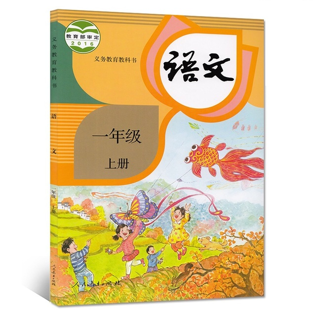 6 Books Chinese Primary Textbook For Student Chinese Math School Teaching Materials Grade 1 To Grade 3 1