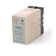 XJ3-G phase failure and phase sequence protection relay XJ3 fault phase protector  AC380V цена и фото
