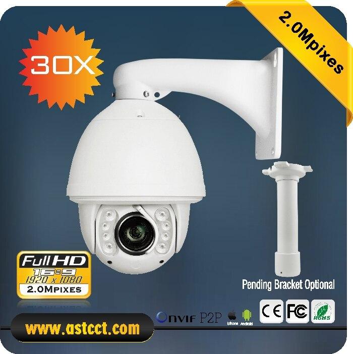 Автоматическое отслеживание 30X зум IP PTZ Камера Full HD Безопасности IP ИК высокая Скорость купол Камера высокое качество оригинальный модуль оч