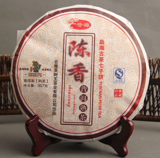 2012yr Menghai Old tea Qizi Cake 357g Yunnan puer ripe puerh 100% Fermentation