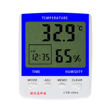 Best price UYIGAO CTH-608A High-accuracy LCD Digital Thermometer Hygrometer Electronic Temperature Humidity Meter Clock Weather Station