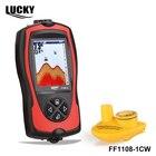 Lucky FF1108-1CW Wir...