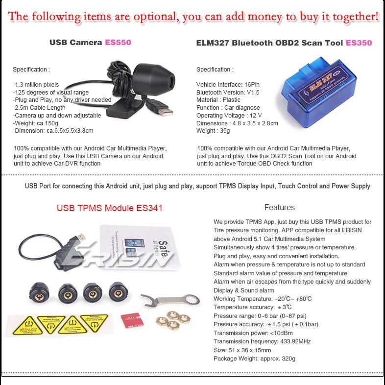 ES8846B-R26-Buy-it-together-1