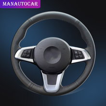 Auto Braid On The Steering Wheel Cover for BMW Z4 2009 2010 2011 2012 2013 2014 Interior Car Steering Wheel Covers Car-styling mewant wine red leather black suede car steering wheel cover for chevrolet cruze 2009 2014 aveo 2011 2014 orlando 2010 2015
