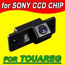 CCD заднего обратно камера заднего вида для Porsche Cayenne Touareg Гольф Passat VW Tiguan водонепроницаемый NTSC PAL (необязательно)