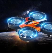 Newest mini rc drone RH807 2.4G 6axis headless mode one key return anti fall full protect remote control helicopter kids RC toy