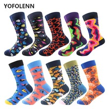 10 pairs/lot Colorful Men's Combed Cotton Casual Dress Crew Socks Funny Novelty Street Wear Wedding Party Funny Skateboard Socks casual colorful men s crew party socks crazy cotton happy funny skateboard socks novelty male dress wedding socks gifts for men