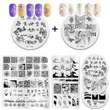 PICT YOU 3Pcs/Set Rectangle Geometric Nail Stamping Plates Stainless Steel Template Image Stamp Tools