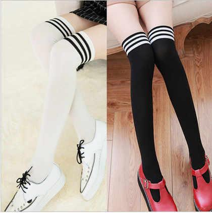 ファッションセクシーな暖かいにわたって高腿ニーソックス長綿ストッキングガールズレディース女性用 1 ペア = 2 個 GX09