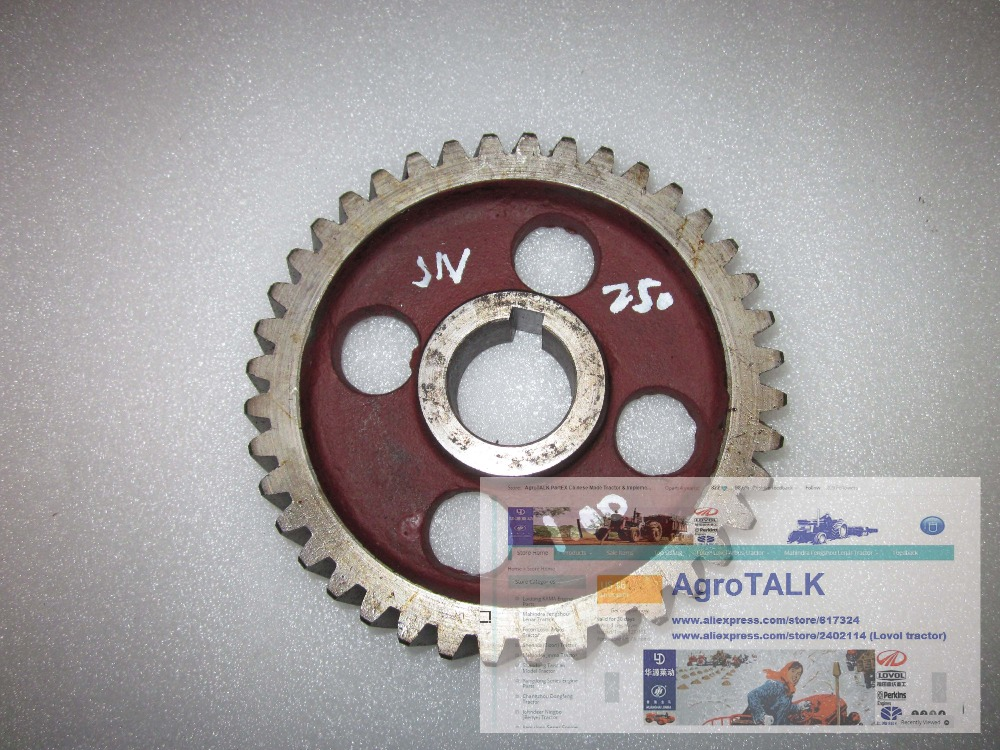 Shenniu tractor parts, the drive gear, camshaft of Shenniu 250 254 with engine HB295T, part number:95d-0203 hubei shenniu 254 tractor the set of brake shoes part number