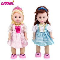 Hot Sale Fashion Intelligent Interactive Dolls Remote Control Walk Dancing and Telling Stories Educational Toys For Girls
