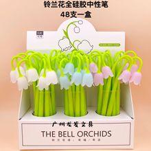 48 Pcs Gel Pens Kawai Flower Black Colored Gel-ink for Writing Cute Stationery Office School Supplies