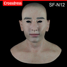 SF-N12 silicone true people mask  costume mask human face mask silicone dropshipping