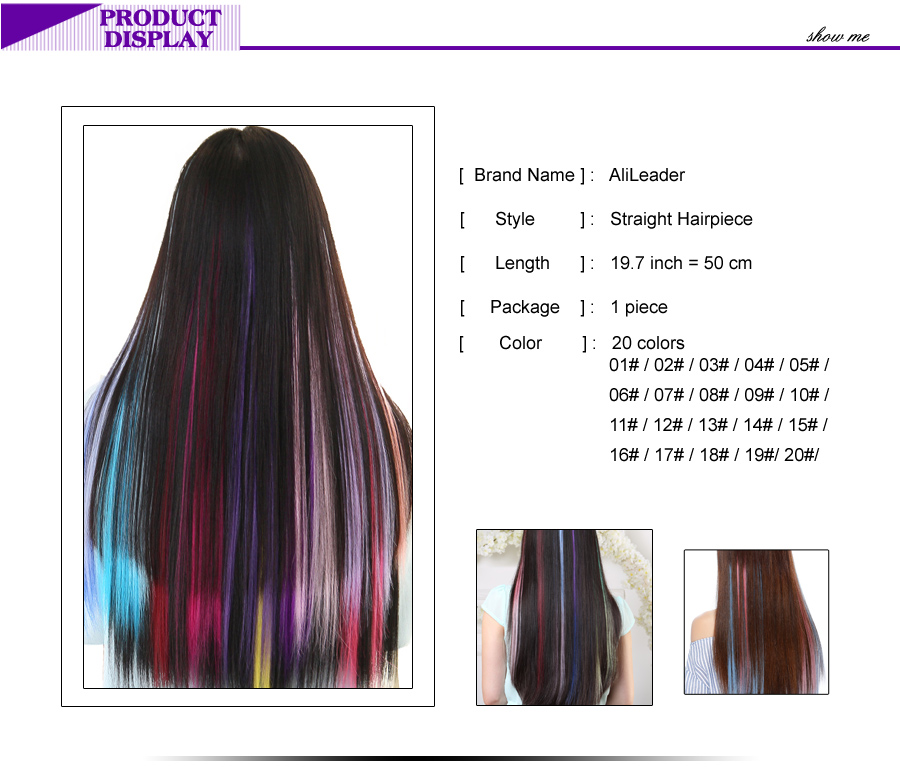 HTB1G2IkXv HK1JjSszhq6ycIVXas - AliLeader Made 57 Colors 50CM Single Clip In One Piece Hair Extensions Synthetic Long Straight Ombre Grey Red Rainbow Hair Piece