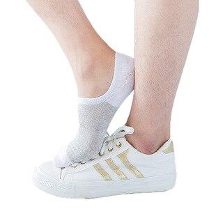 5 пар, новая мода, бамбуковое волокно, Нескользящие, силиконовые, невидимые, водонепроницаемые, Компрессионные носки, мужские носки по щиколотку, мужские, Meias, хлопковые носки, хит продаж