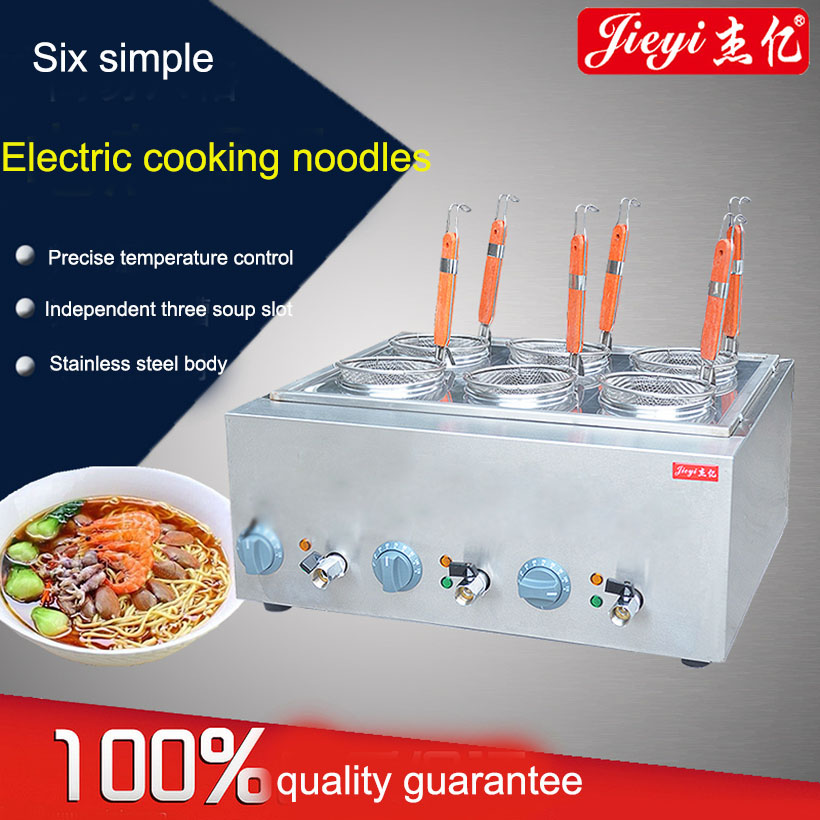 Electric Box 6-basket Commercial Stove Pasta Boiler Noodles Cooking noodles Tank Stainless Malatang Machine With Drain free by dhl 2pc electric box 6 basket commercial stove pasta boiler noodles cooking tank stainless malatang machine with drain