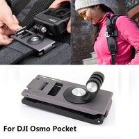 PGYTECH Multi Function Universal Backpack Strap Holder For DJI Osmo Pocket Gimbal