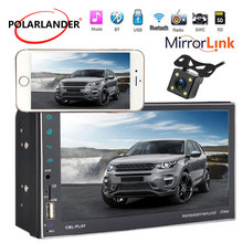 Touch Screen Support USB U Disk MP5 Car Radio HD 2DIN 7 Inch Wireless AUX Audio