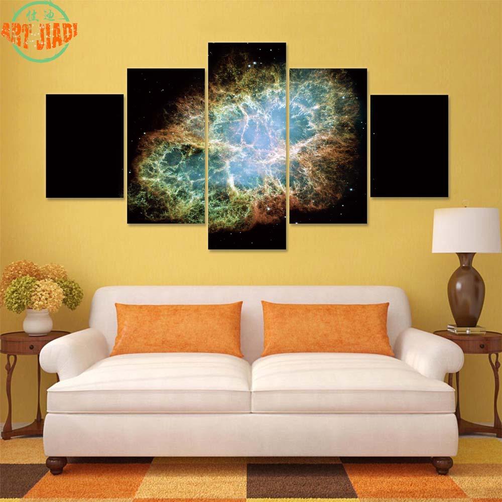 4 5 Piece/sets Canvas Art Crab Nebula HD Canvas Paintings 4 5 Panels ...