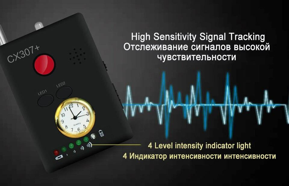 C307 spy detector 1