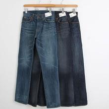 Wholesale&free ship~~%% Male Men male autumn and winter straight denim trousers u underwear