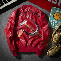 The Soviet Union Russia Sickle Hammer Star Embroidered Harajuku Jackets Mens Winter Jackets And Coats PU