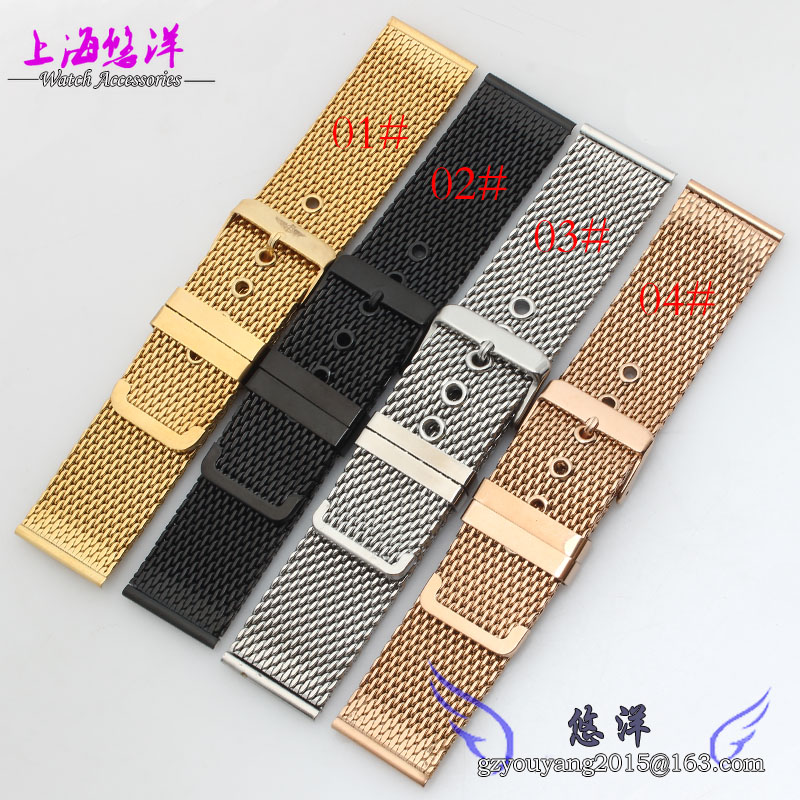 Milan strap ultrathin steel belt for men and women watch 18 20 22 and 24 mm