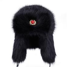 Soviet Badge Ushanka Men Women Faux Fox Fur Winter Snow Cap Vintage Russian Army Military Bomber Hats Earflap Aviator Trapper cheap UFMFNU Unisex Adult UB1025 Solid Faux Fur Polyester Acrylic Artificial Fox Fur
