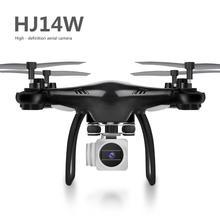 Jauh Kamera UAV Drone