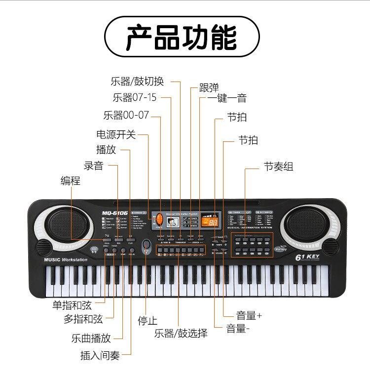 brinquedos de música órgão educacional