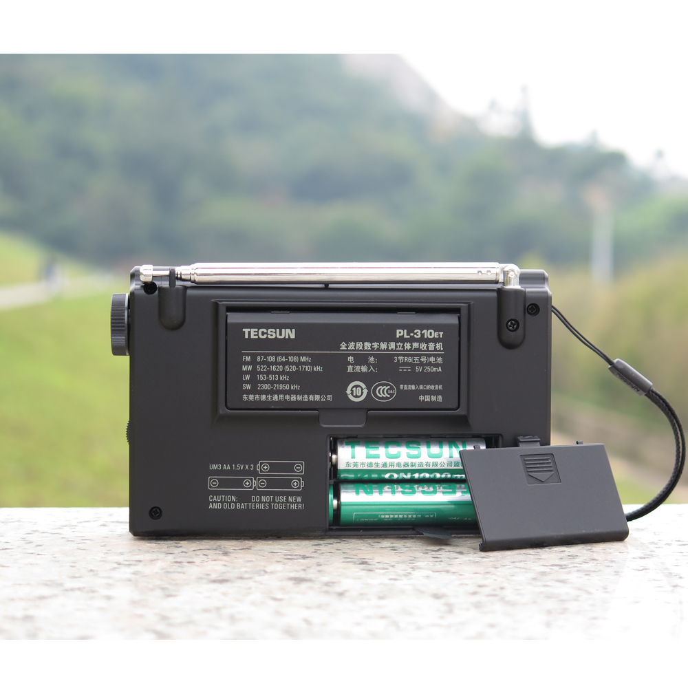 complète United Radio PL-310ET 4