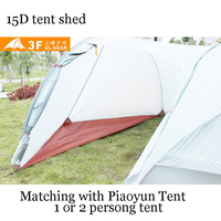 3F Ultra Light 20D Tent Gear Shed Vestibule For Single And 2 People Tent