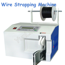 220V Cable Coil Binding Machine Wire Strapping Machine Stainless Steel Hose Packaging Machine T15 40
