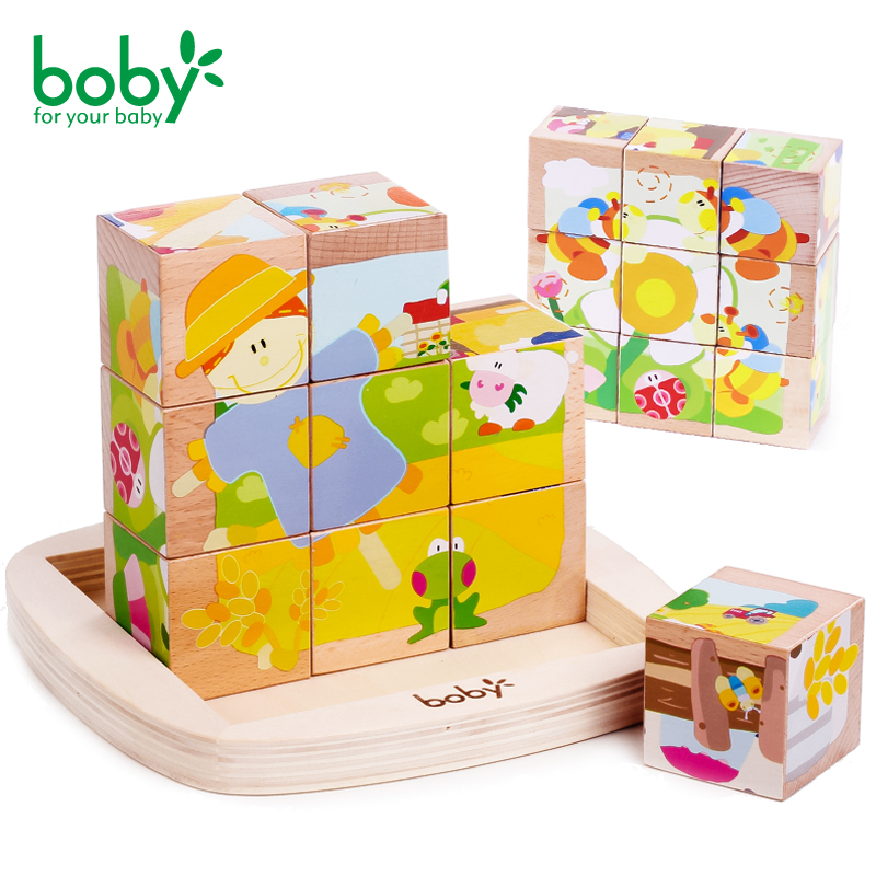 Baby toys for children Wooden Cube Block -9 pc gift for kids brinquedos dayan bagua magic cube speed cube 6 axis 8 rank puzzle toys for children boys educational toys new year gift