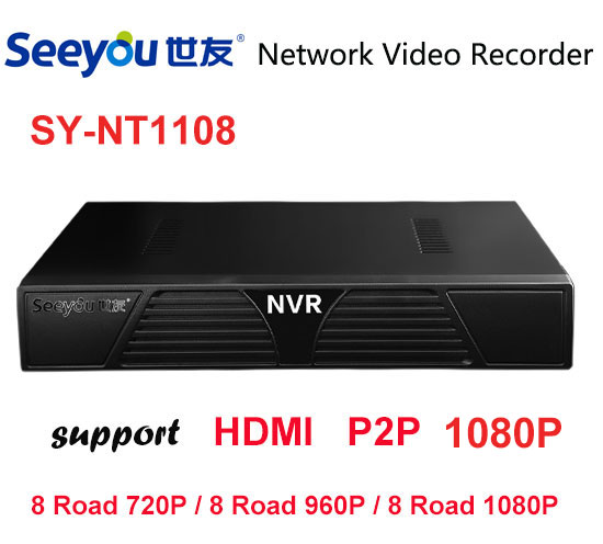 Seeyou 1080P Security Camera Kit NVR SY-NT1108 & IP Camera SY-G4A2D Security CCTV System for Home Easy to Install