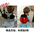 2013Hot Sale Free shipping (1piece) 100CM Bat Anti-lost package Baby Anti-lost tape Baby  bag Walk Assistant Free Shipping