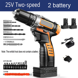 12V 16.8V 25V electric drill two-speed lithium rechargeable drill home multi-function electric screwdriver power tools