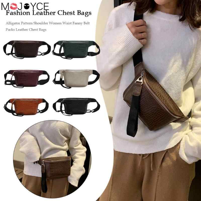 Мужская, женская, модная, новая, дикая, поясная сумка, Аллигатор, узор, на плечо, для женщин, мужчин, повседневная, поясная, на пояс, сумки, кожа, нагрудные сумки