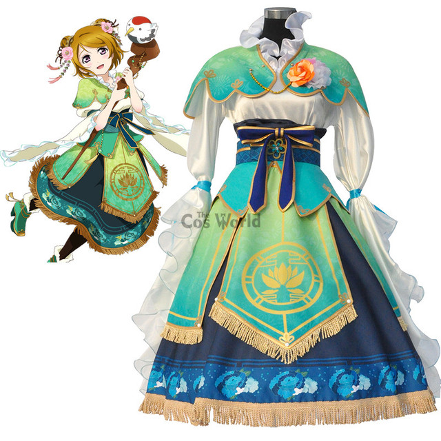 Love Live School Idol Project Koizumi Hanayo Seven Lucky Gods Dress Uniform Outfit Anime Cosplay Costumes