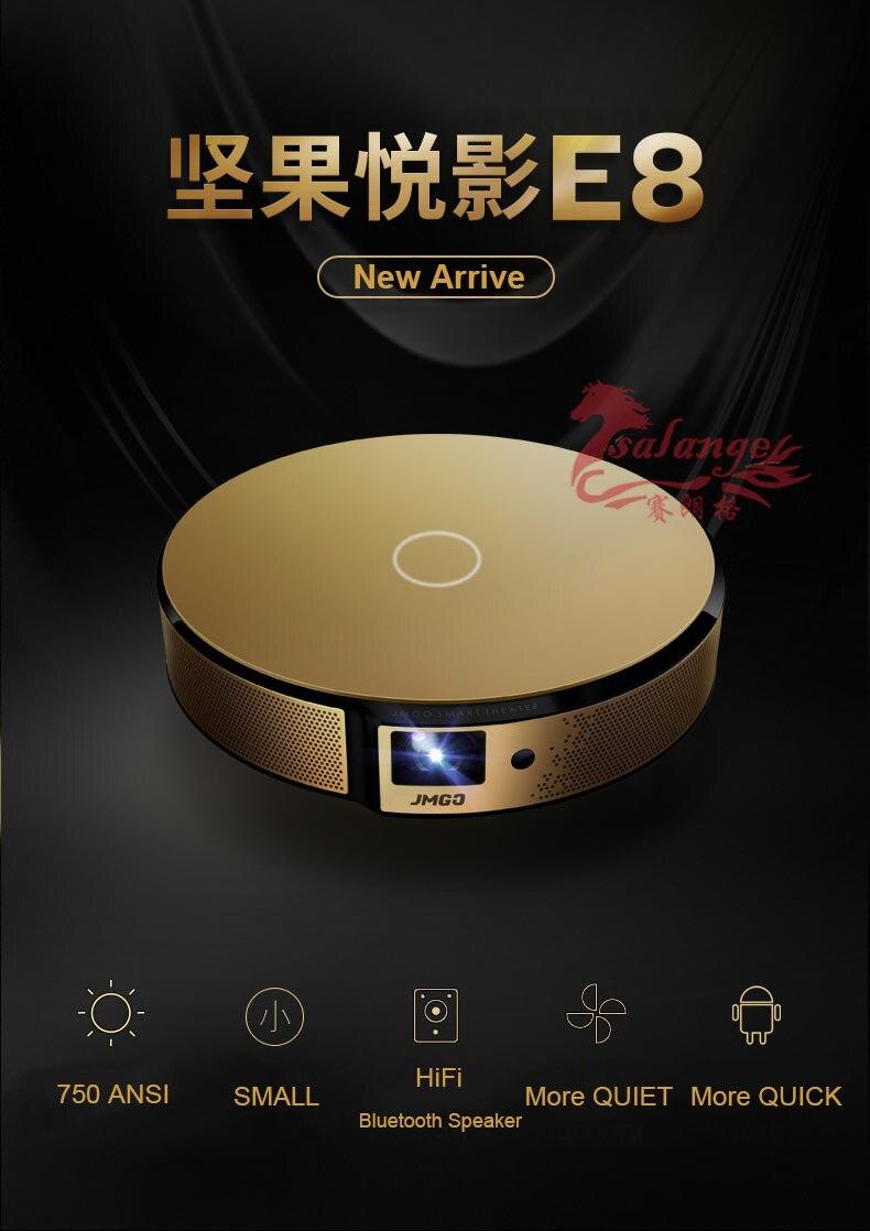 Jmgo E8 Mini Projector (3)