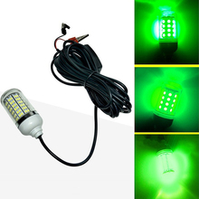 12V LED Green Underwater Submersible Night Fishing Light Crappie Shad Squid Boat Fishing Light