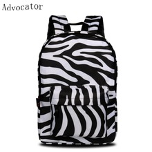 Advocator Leopard Nylon Women Backpack Portable Simple School Backpack for Teenagers Stylish Children Boys Backpacking Bag
