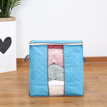 Multi-purpose household items quilt clothes storage bag non-woven portable quilt, clothes available(China)