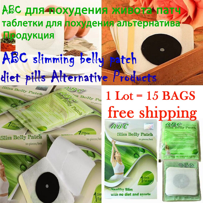 15 Bags ABC slimming belly patch magnetic pad,Alternative Products lose weight fast...