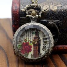 London Tower Pocket Watch