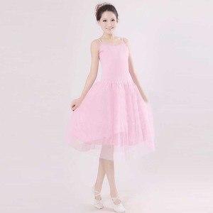Image 2 - Dorosły romantyczny baletowa spódniczka Tutu próba spódnica do ćwiczeń łabędź kostium dla kobiet długi tiul sukienka biały różowy czarny kolor balet nosić